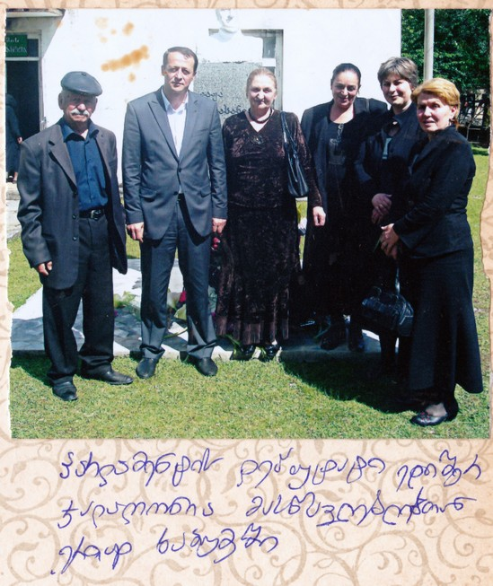 khabumeschool040 1 — Chkhorotsku,Ge