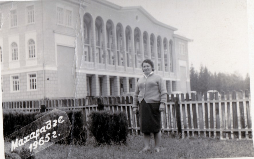khabumeschool082 — Chkhorotsku,Ge