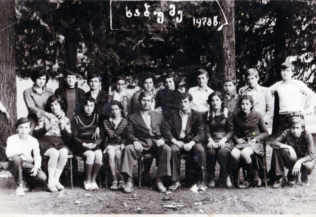 khabumeschool103 — Chkhorotsku,Ge