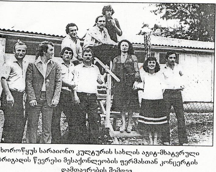 khabumeschool163 — Chkhorotsku,Ge
