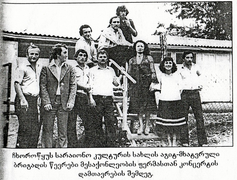 khabumeschool169 — Chkhorotsku,Ge