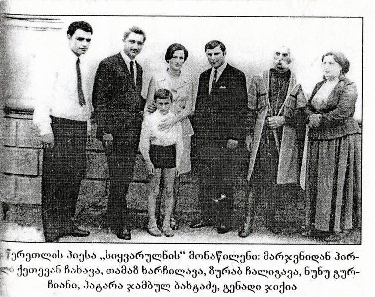khabumeschool175 — Chkhorotsku,Ge