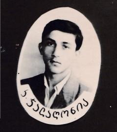 khabumeschool195 — Chkhorotsku,Ge
