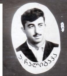 khabumeschool225 — Chkhorotsku,Ge
