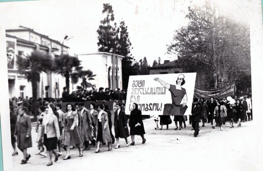 muzeumi019 — Chkhorotsku,Ge