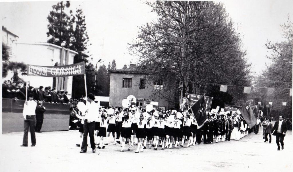 muzeumi024 — Chkhorotsku,Ge