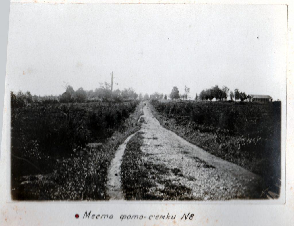 14 1 — Chkhorotsku,Ge