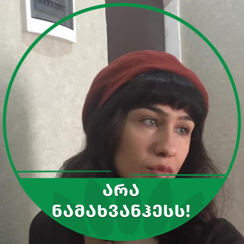 — Chkhorotsku,Ge