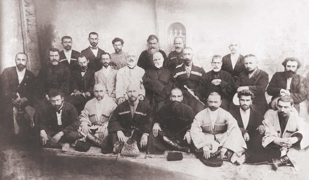 Mikheil Shengelia Saboloo Stand0 — Chkhorotsku,Ge
