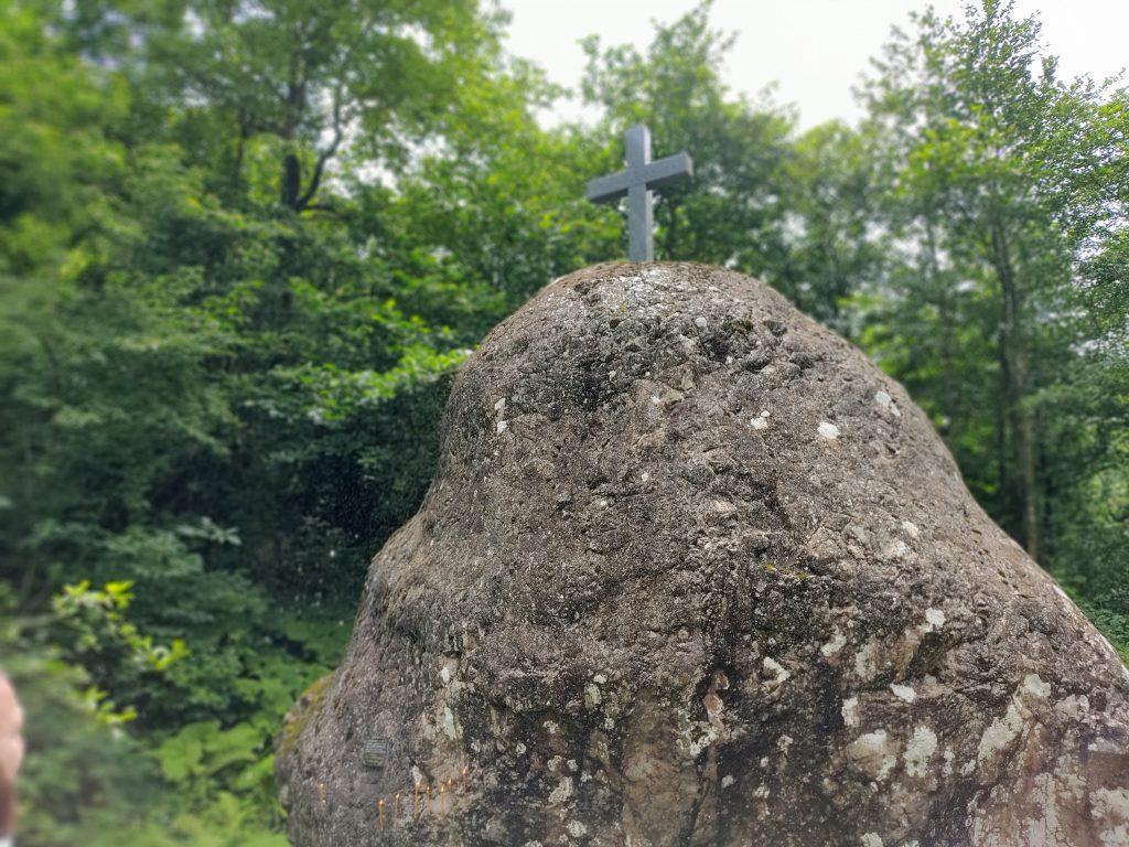 ერატიკული ქვა